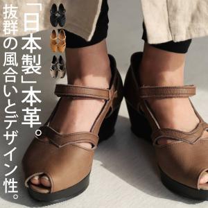 靴 サンダル レディース 本革 シューズ オープントゥ ベルト付きレザーサンダル・7月30日0時〜再再販。メール便不可|antiqua