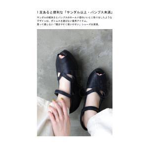 靴 サンダル レディース 本革 シューズ オープントゥ ベルト付きレザーサンダル・メール便不可|antiqua|07