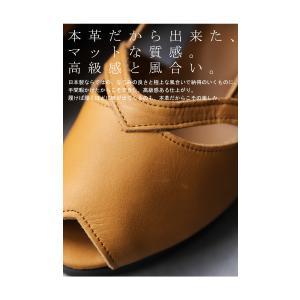 靴 サンダル レディース 本革 シューズ オープントゥ ベルト付きレザーサンダル・メール便不可|antiqua|09