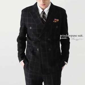 メンズスーツ スーツ 2点セット ダブルスーツ ジャケット パンツ ウィンドペンチェック柄ダブルボタンスーツ・再販。メール便不可|antiqua