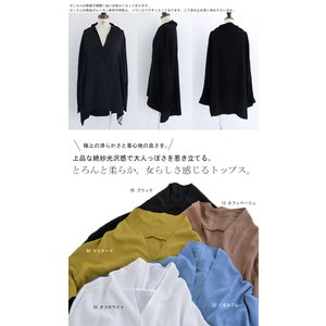 トップス シャツ 長袖 レディース Vネック スキッパー スキッパーシャツ・(50)メール便可|antiqua|02