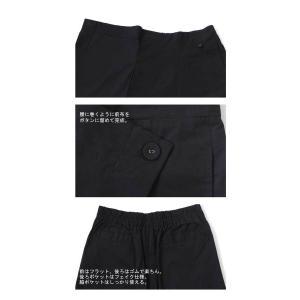 ボトム オリジナル パンツ デザイン 巻きスカート風パンツ・5月20日20時〜再再販。新色追加 メール便不可 antiqua 06