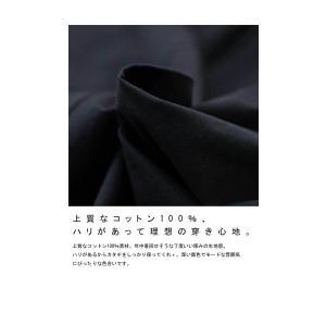 ボトム オリジナル パンツ デザイン 巻きスカート風パンツ・5月20日20時〜再再販。新色追加 メール便不可 antiqua 07