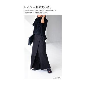 ボトム オリジナル パンツ デザイン 巻きスカート風パンツ・5月20日20時〜再再販。新色追加 メール便不可 antiqua 08
