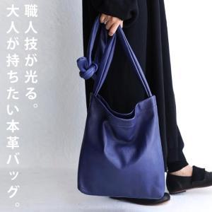 バッグ 鞄 レザー 本革 レディース トートバッグ 日本製 結びレザーバッグ・1月29日20時〜再再販。「G」##メール便不可|antiqua
