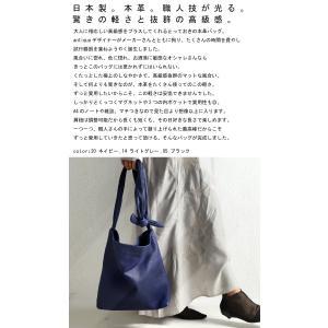 バッグ 鞄 レザー 本革 レディース トートバッグ 日本製 結びレザーバッグ・1月29日20時〜再再販。「G」##メール便不可|antiqua|02