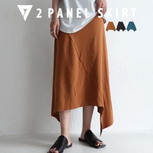 「SEAVEN」2-PANEL SKIRT 2パネルスカート・3月10日0時〜発売。メール便不可|antiqua