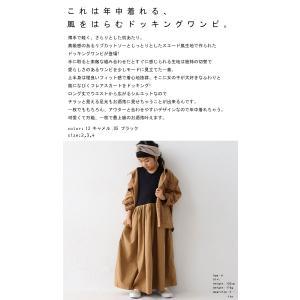 ワンピース ドッキング 異素材 キッズ 女の子 ドッキングロングワンピース・12月1日20時〜発売。(100)メール便可|antiqua|02