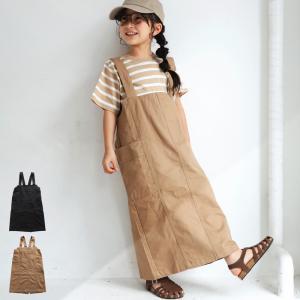 スカート ジャンパースカート 子供服 女の子 アンティカ ・6月1日20時〜発売。(80)メール便可|antiqua