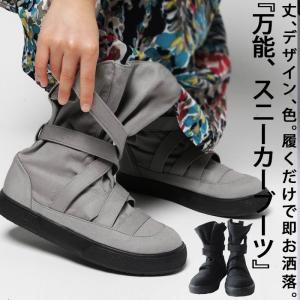 子供 ブーツ マジックテープ スニーカー シューズ 靴 キッズブーツ 。スニーカーブーツ・×メール便不可|antiqua