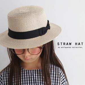 子供服 ベビー 男の子 女の子 帽子 カンカン帽ナチュラルリボン付きカンカン帽・3月16日20時〜再販。##メール便不可|antiqua