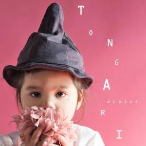 キッズ 子供服 ベビー服 男の子 女の子 アンティカ 帽子 布 ・再販。布トンガリ帽(50)メール便可|antiqua