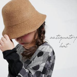 antiqua 子供 キッズ 帽子 ハット ウール。ナチュラルハット・再販。##メール便不可|antiqua