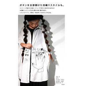 シャツワンピース トップス 長袖 アンティカ 手描き絵ワンピ・(80)メール便可|antiqua|18
