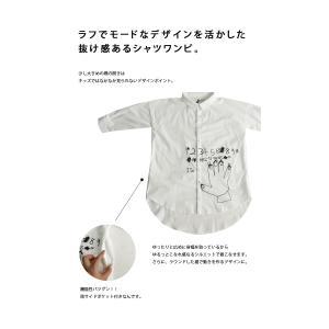 シャツワンピース トップス 長袖 アンティカ 手描き絵ワンピ・(80)メール便可|antiqua|05