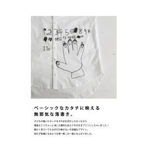 シャツワンピース トップス 長袖 アンティカ 手描き絵ワンピ・(80)メール便可|antiqua|07