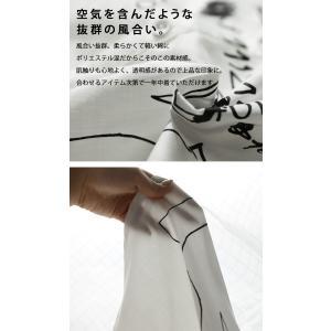 シャツワンピース トップス 長袖 アンティカ 手描き絵ワンピ・(80)メール便可|antiqua|08