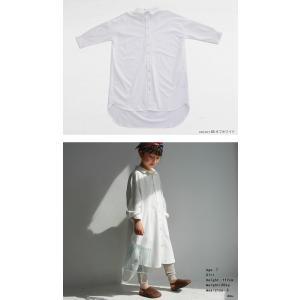 シャツ ロングシャツ 子供 女の子 男の子 アンティカ ロングシャツ・11月9日20時〜発売。(100)メール便可|antiqua|12