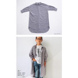 シャツ ロングシャツ 子供 女の子 男の子 アンティカ ロングシャツ・11月9日20時〜発売。(100)メール便可|antiqua|16