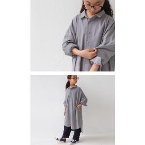 シャツ ロングシャツ 子供 女の子 男の子 アンティカ ロングシャツ・11月9日20時〜発売。(100)メール便可|antiqua|18
