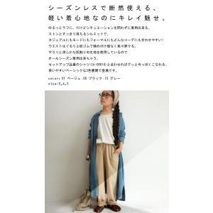 シャツ ロングシャツ 子供 女の子 男の子 アンティカ キッズパンツ・11月9日20時〜発売。(80)メール便可|antiqua|02