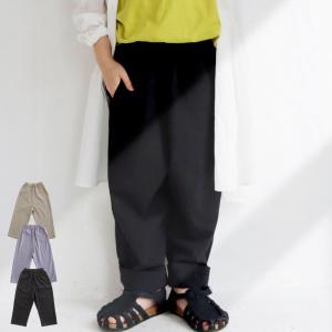シャツ ロングシャツ 子供 女の子 男の子 アンティカ キッズパンツ・11月9日20時〜発売。(80)メール便可|antiqua|19