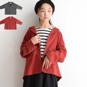 ジャケット 羽織り 長袖 子供 フォーマル セットアップジャケット・(100)◎メール便可!TOY|antiqua