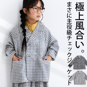 スーツ 羽織り 子供 キッズチェックダブルジャケット・##メール便不可TOY|antiqua