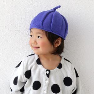 子供 キッズ ニット帽 帽子 コットン 出産祝い 男の子 女の子 綿とんがり帽・(30)メール便可|antiqua
