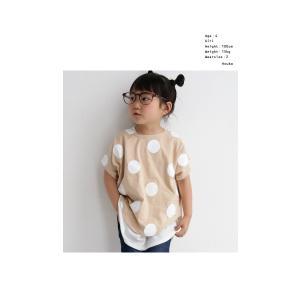 キッズ 子供服 男の子 女の子 ドルマン トップス ドット 水玉 ・ドットドルマントップス(30)メール便可|antiqua|03