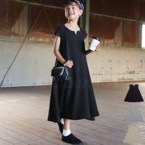 ワンピース アンティカ 子供服 半袖 ワッフル 女の子 ワッフルフレアワンピース。・6月15日20時〜発売。##メール便不可|antiqua