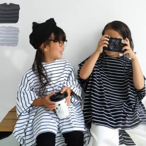 子供服 トップス 半袖 ボーダー 変形ワイドトップス 変形ワイドトップス ・3月2日20時〜発売。(50)メール便可|antiqua