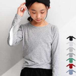 子供服 キッズ 男の子 女の子 長袖  ロンT 無地 カットソー・3月16日20時〜発売。(50)メール便可|antiqua