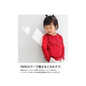 子供服 キッズ 男の子 女の子 長袖  ロンT 無地 カットソー・3月16日20時〜発売。(50)メール便可|antiqua|20