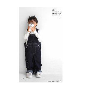 子供服 キッズ 男の子 女の子 長袖  ロンT 無地 カットソー・3月16日20時〜発売。(50)メール便可|antiqua|04