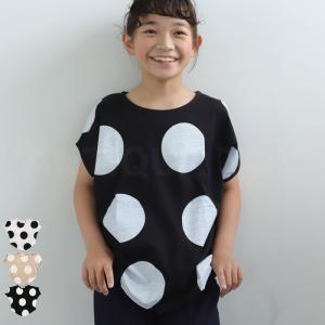 Tシャツ キッズ 半袖 ドット 水玉 ダンス衣装  ビッグドットドルマントップス(30)・メール便可|antiqua