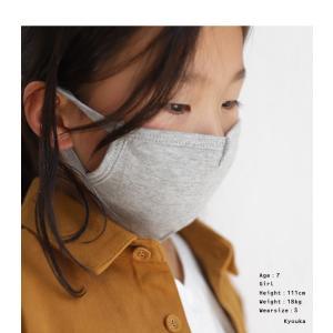 メール便送料無料 マスク 男の子 女の子 キッズ 洗えるマスク 綿100%キッズマスク・発送は4月2日〜順次。pt10 メール便可|antiqua|12
