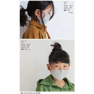 メール便送料無料 マスク 男の子 女の子 キッズ 洗えるマスク 綿100%キッズマスク・発送は4月2日〜順次。pt10 メール便可|antiqua|14