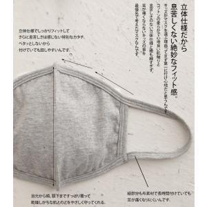メール便送料無料 マスク 男の子 女の子 キッズ 洗えるマスク 綿100%キッズマスク・発送は4月2日〜順次。pt10 メール便可|antiqua|06
