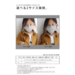 メール便送料無料 マスク 男の子 女の子 キッズ 洗えるマスク 綿100%キッズマスク・発送は4月2日〜順次。pt10 メール便可|antiqua|08
