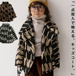 子供服 コート アウター 水玉 ドット 千鳥 デザインコート ・再販。##メール便不可!TOY|antiqua