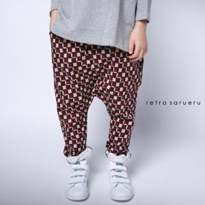子供服 キッズ 男の子 女の子 レトロ パンツ  レトロサルエルパンツ・再販。##メール便不可|antiqua