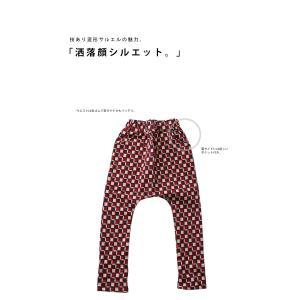 子供服 キッズ 男の子 女の子 レトロ パンツ  レトロサルエルパンツ・再販。##メール便不可|antiqua|05