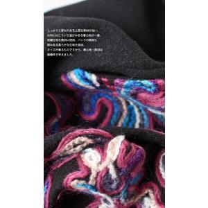 一枚でコーデが決まる主役級の可愛さ。刺繍ハーフサルエルパンツ・再販。色トリドリの刺繍柄に心奪われる。##メール便不可|antiqua|06
