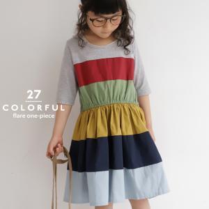 キッズ 子供服 女の子 ワンピース 切替え 半袖 designワンピース・(100)メール便可|antiqua|13