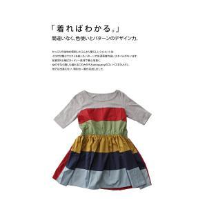 キッズ 子供服 女の子 ワンピース 切替え 半袖 designワンピース・(100)メール便可|antiqua|05