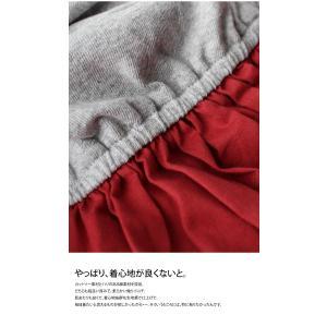 キッズ 子供服 女の子 ワンピース 切替え 半袖 designワンピース・(100)メール便可|antiqua|07