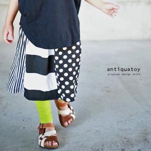 キッズ 子供服 女の子 スカート ドット 水玉 ボーダー モノトーン モード ストライプ ・柄切替えスカート(50)メール便可|antiqua