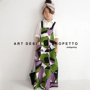 キッズ 子供服 女の子 サロペット スカート ジャンパースカート ・アート柄サロペット(80)メール便可|antiqua
