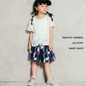 子供服 キッズ 女の子 男の子 ショートパンツ キュロット ボトム 幾何学柄 ・幾何学柄キュロットパンツ(30)メール便可|antiqua